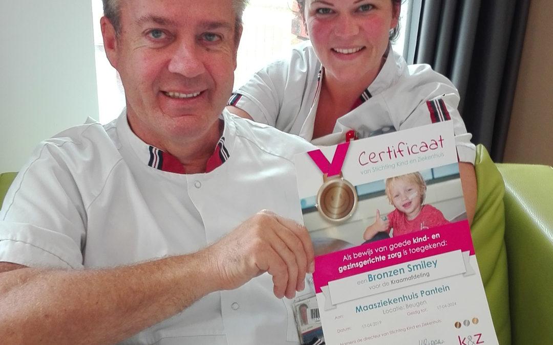 Kraamafdeling Maasziekenhuis ontvangt smiley voor goede zorg